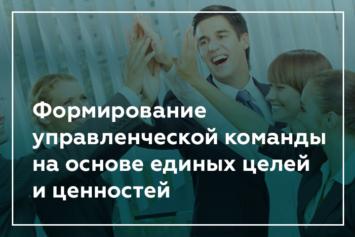 Foto/