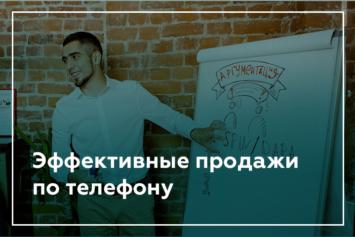 Открытый тренинг-практикум в Петербурге